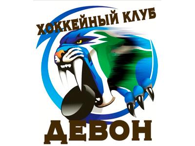 Логотип Девон