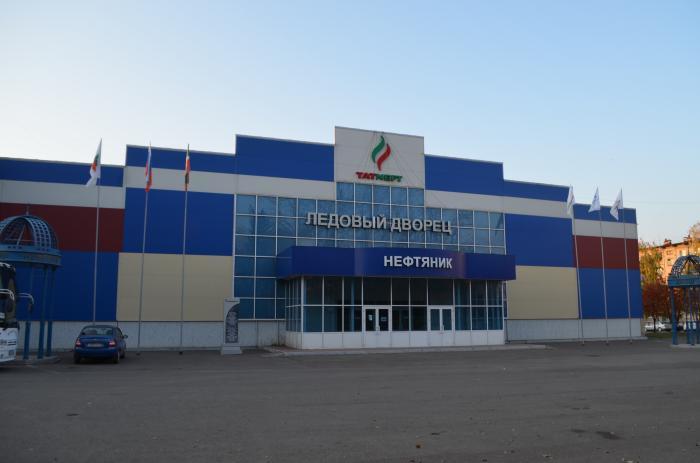 Ледовый стадион «Нефтяник»
