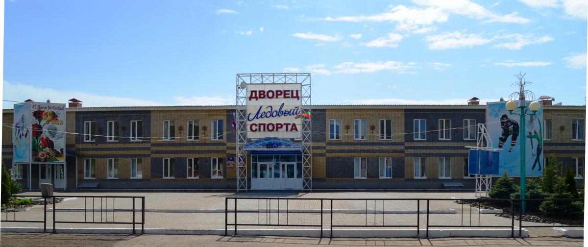 ЛДС «Чистополь»